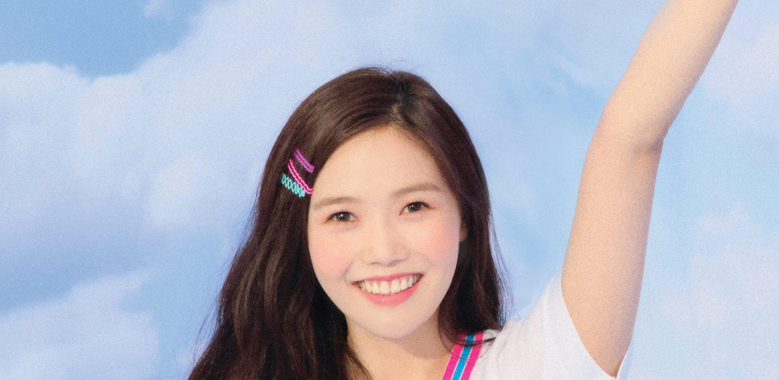 Hyojung Oh My Girl