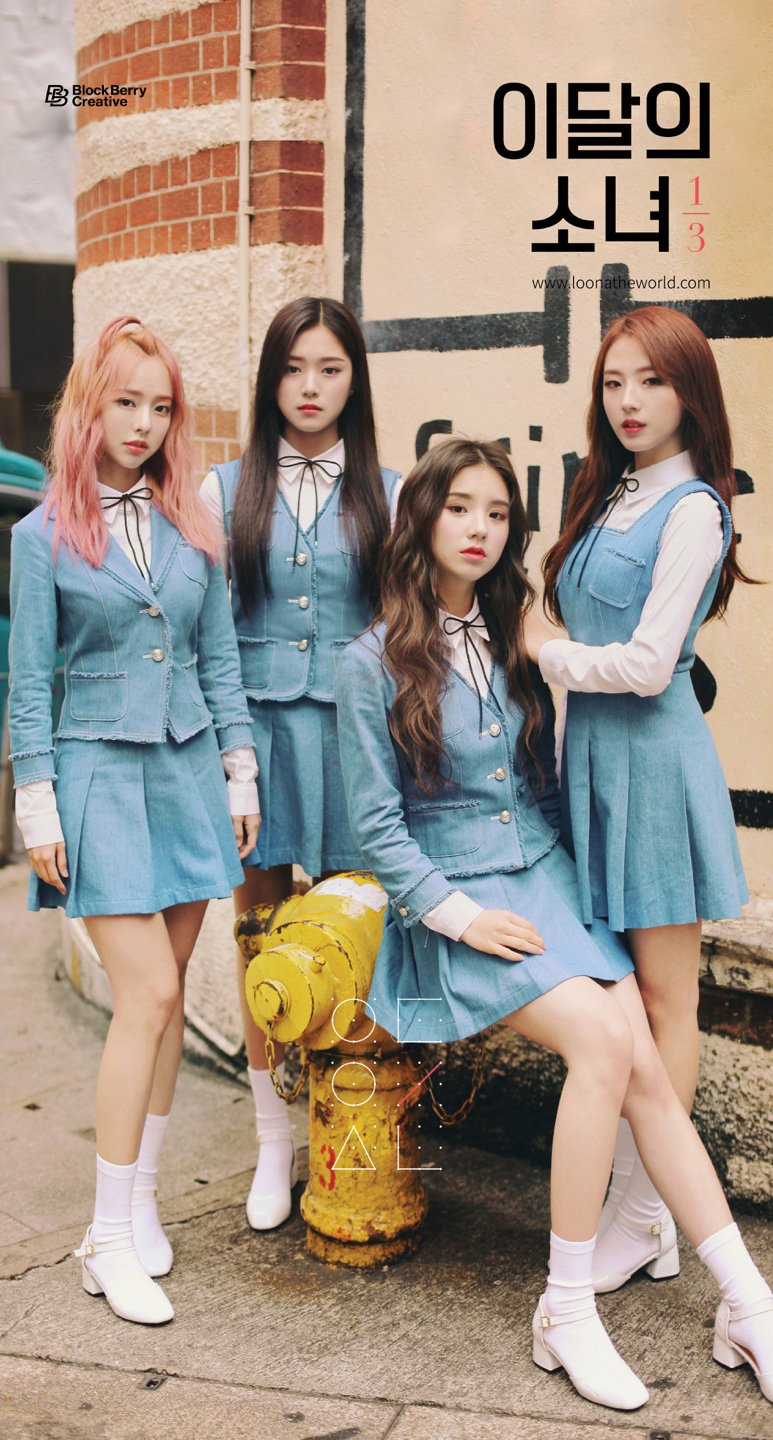 Loona Profile K Pop Database Dbkpop Com She was introduced as the group's first member. loona profile k pop database dbkpop com