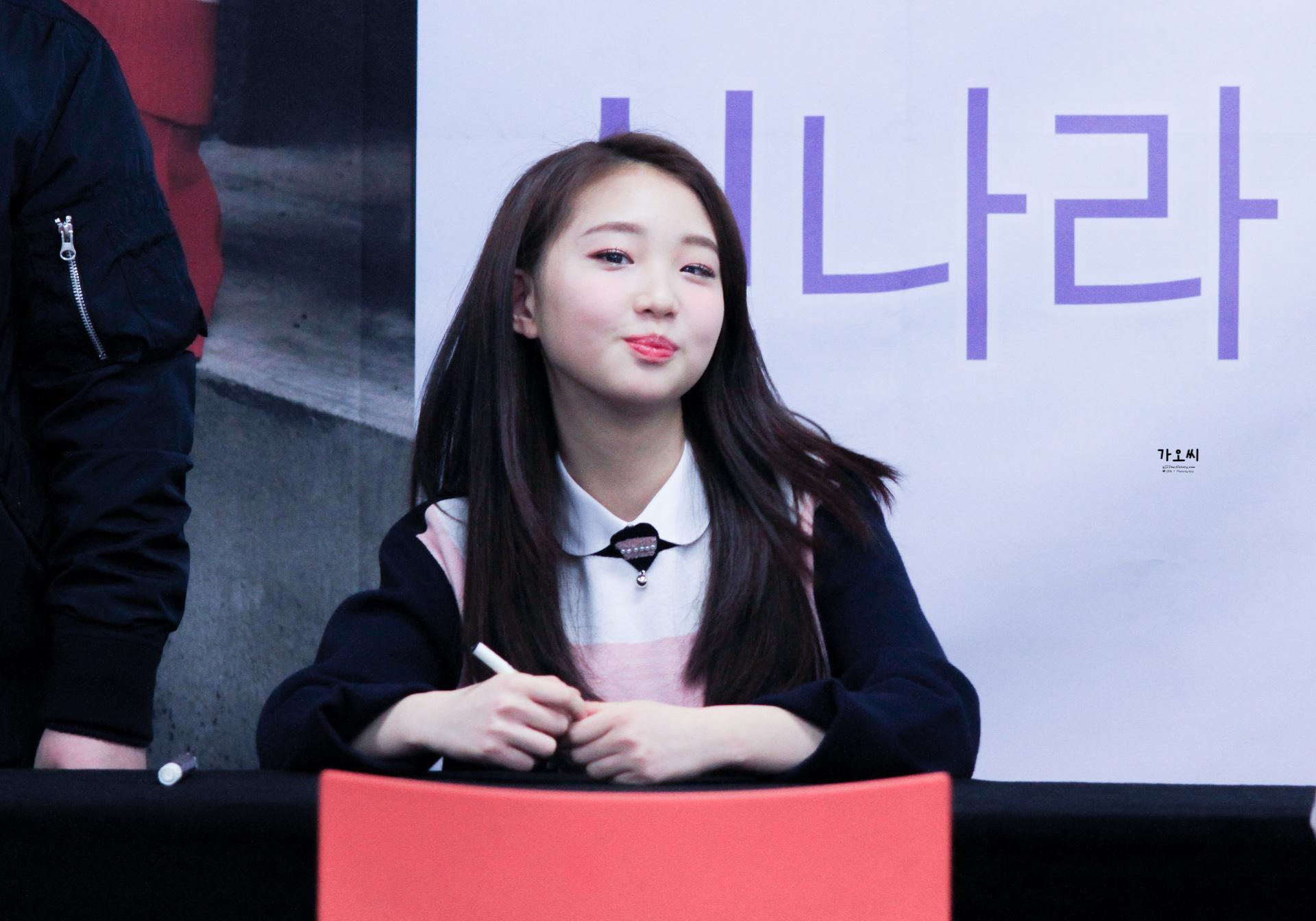 Loona Yeojin