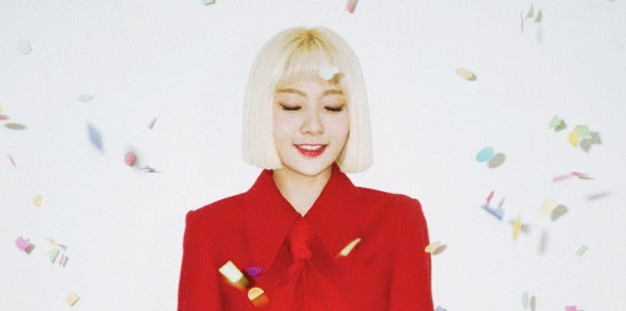 Bolbbalgan4 Jiyoung Profile