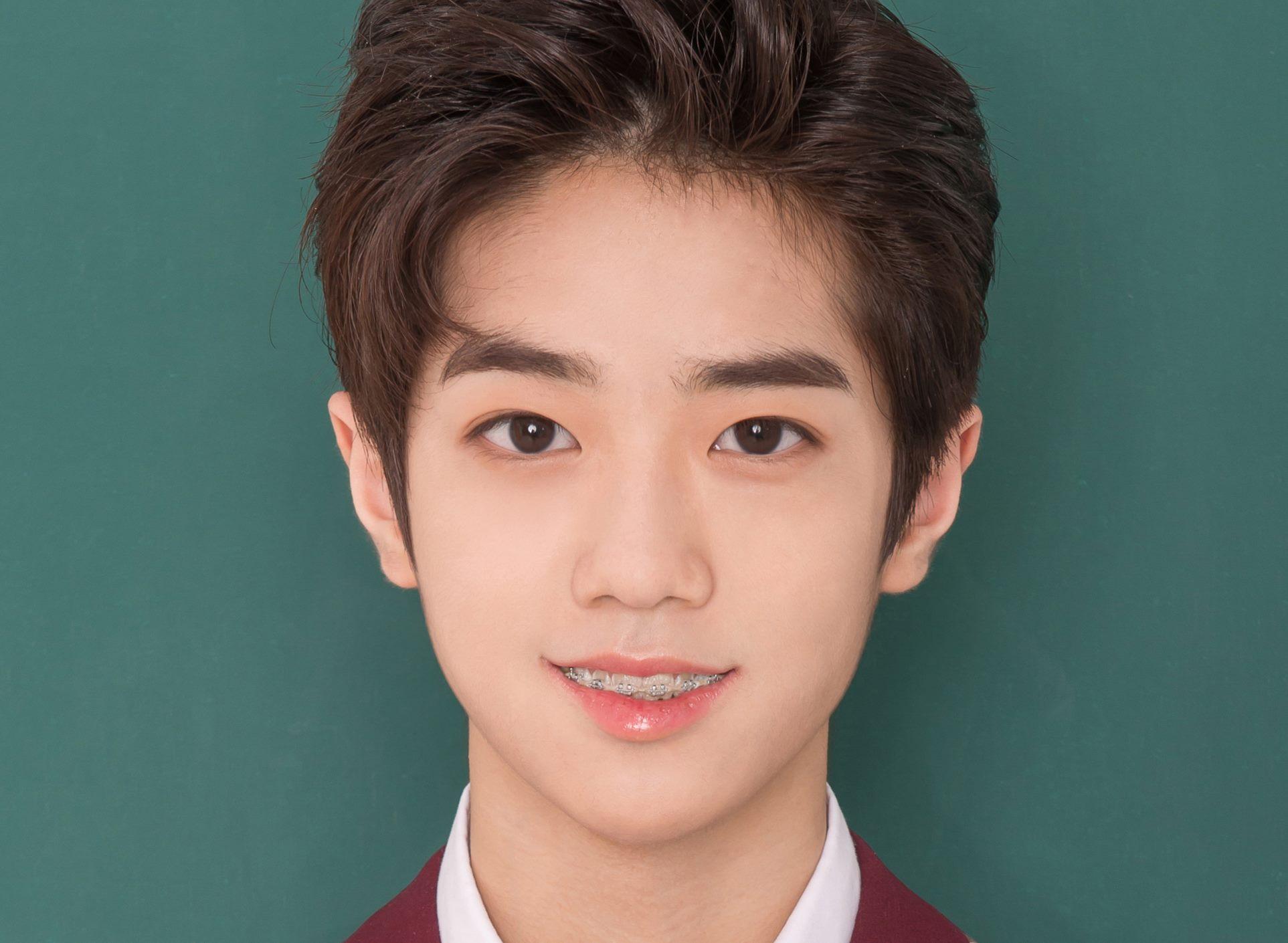 TRCNG Kangmin Profile