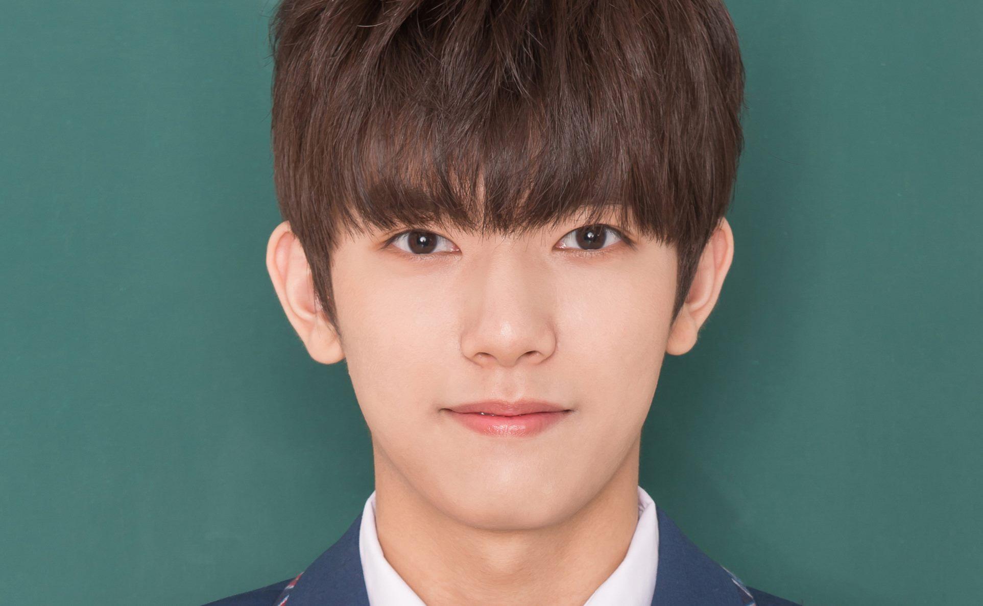 TRCNG Wooyeop Profile
