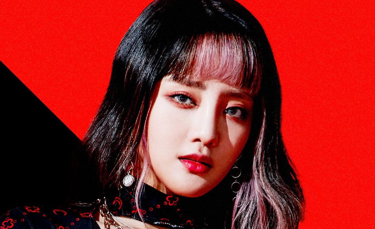 (G)I-DLE Minnie Profile