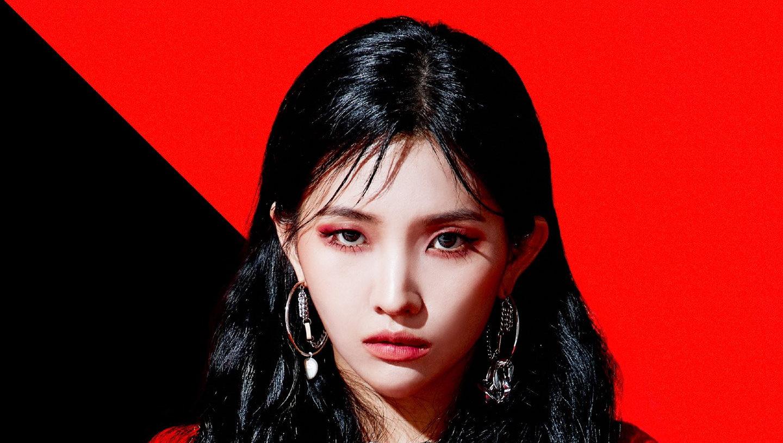 (G)I-DLE Soyeon Profile