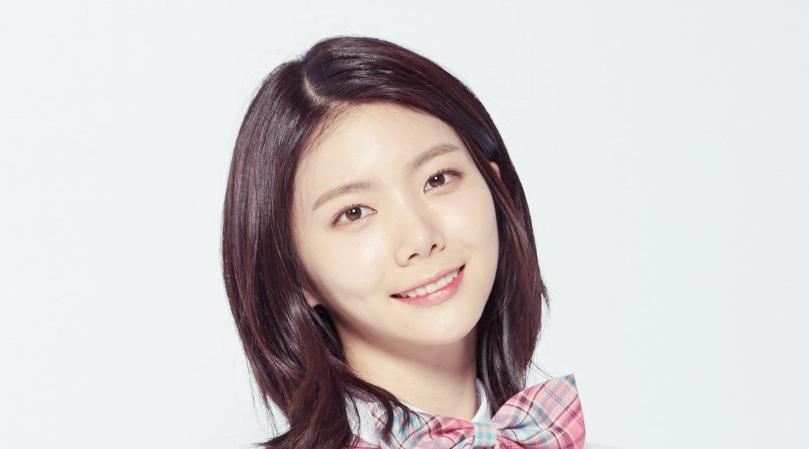 Lee Kaeun Produce 48