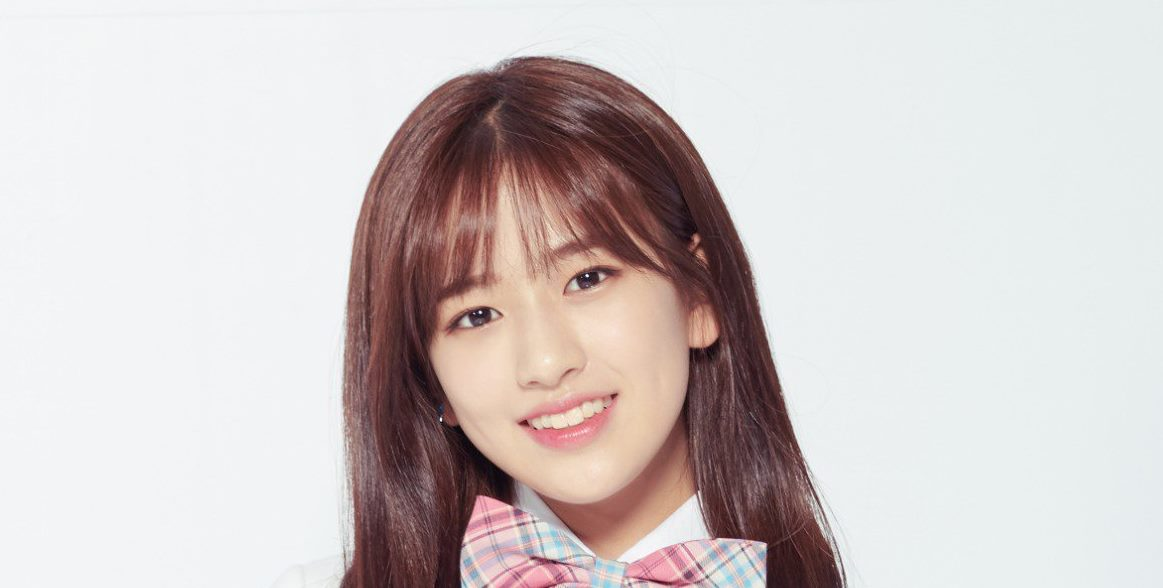 An Yujin Produce 48