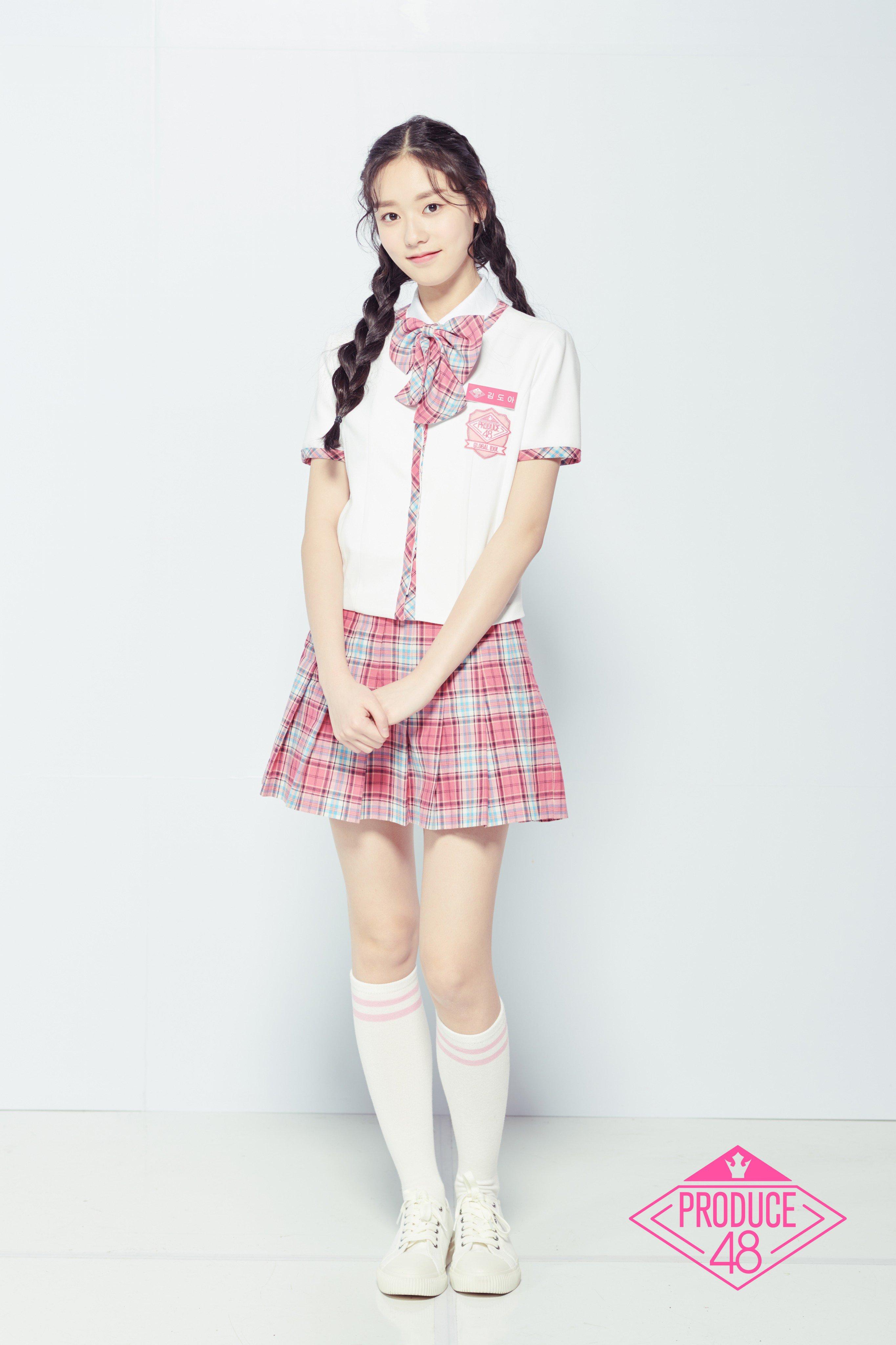 Kim Doah Produce 48 - K-Pop Database / dbkpop com