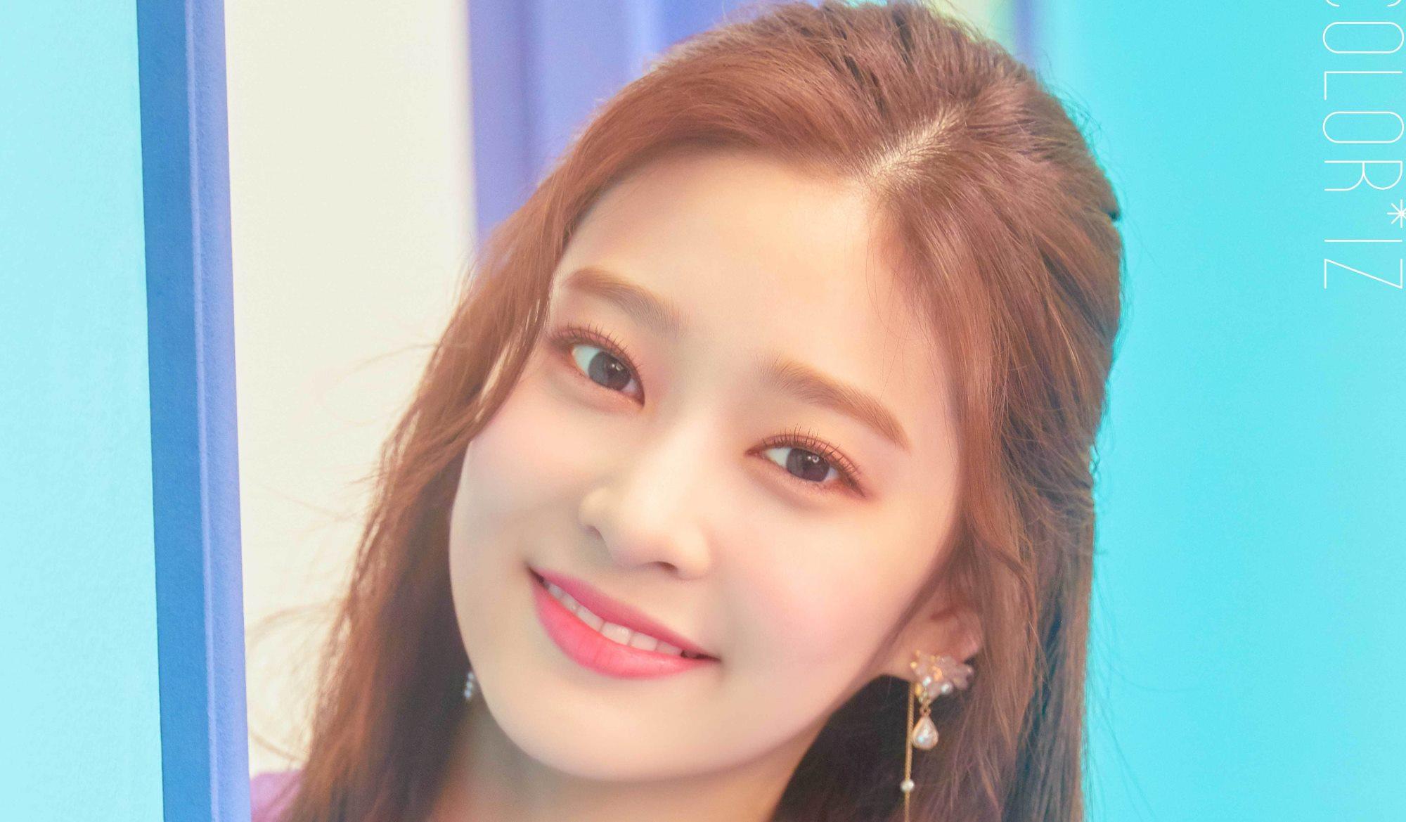 Kim Minjoo