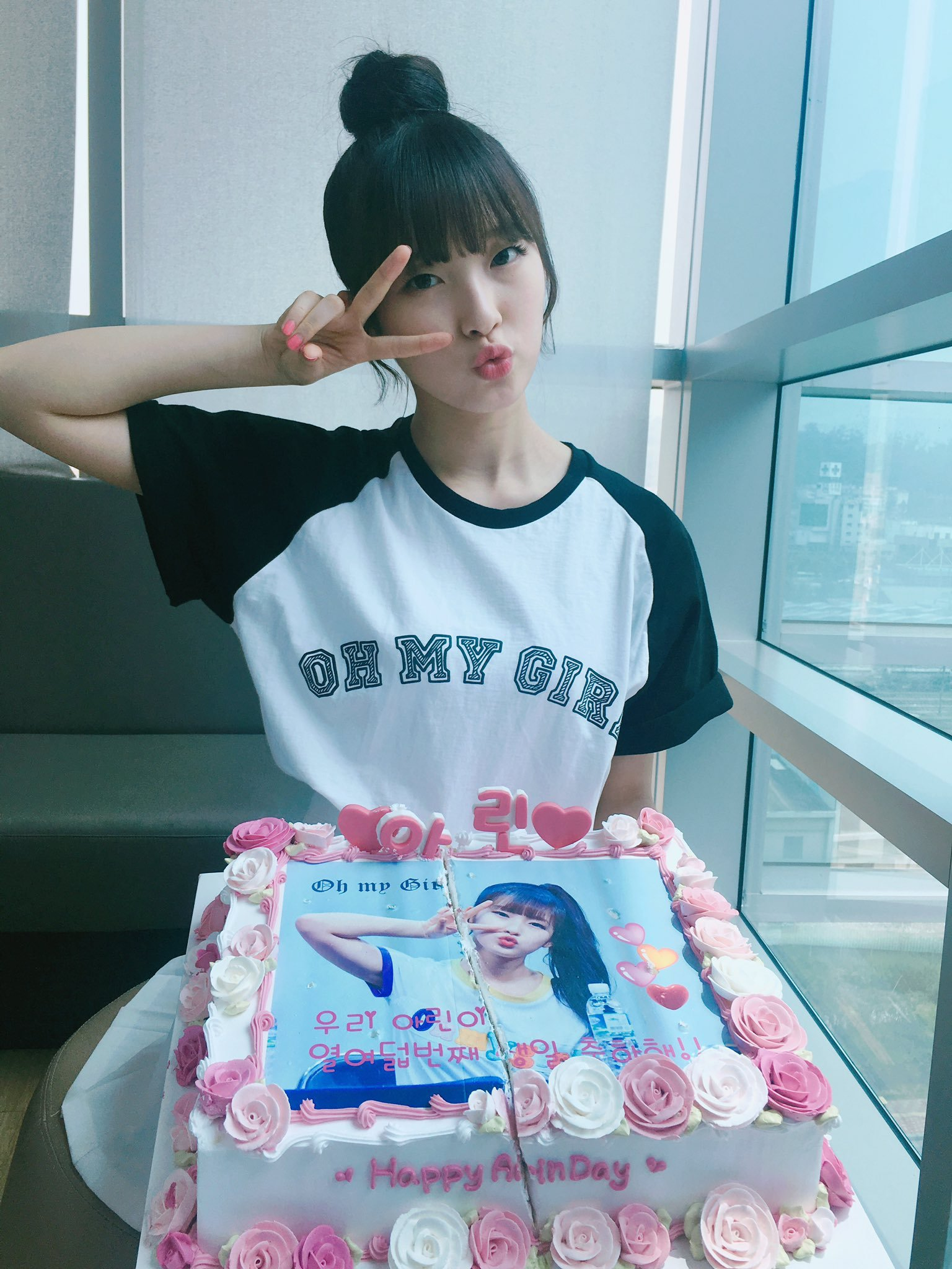Oh My Girl Arin Birthday