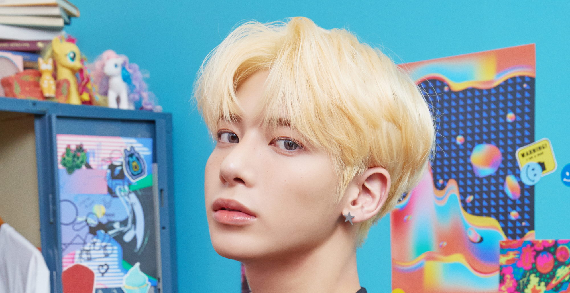 TXT Taehyun Profile