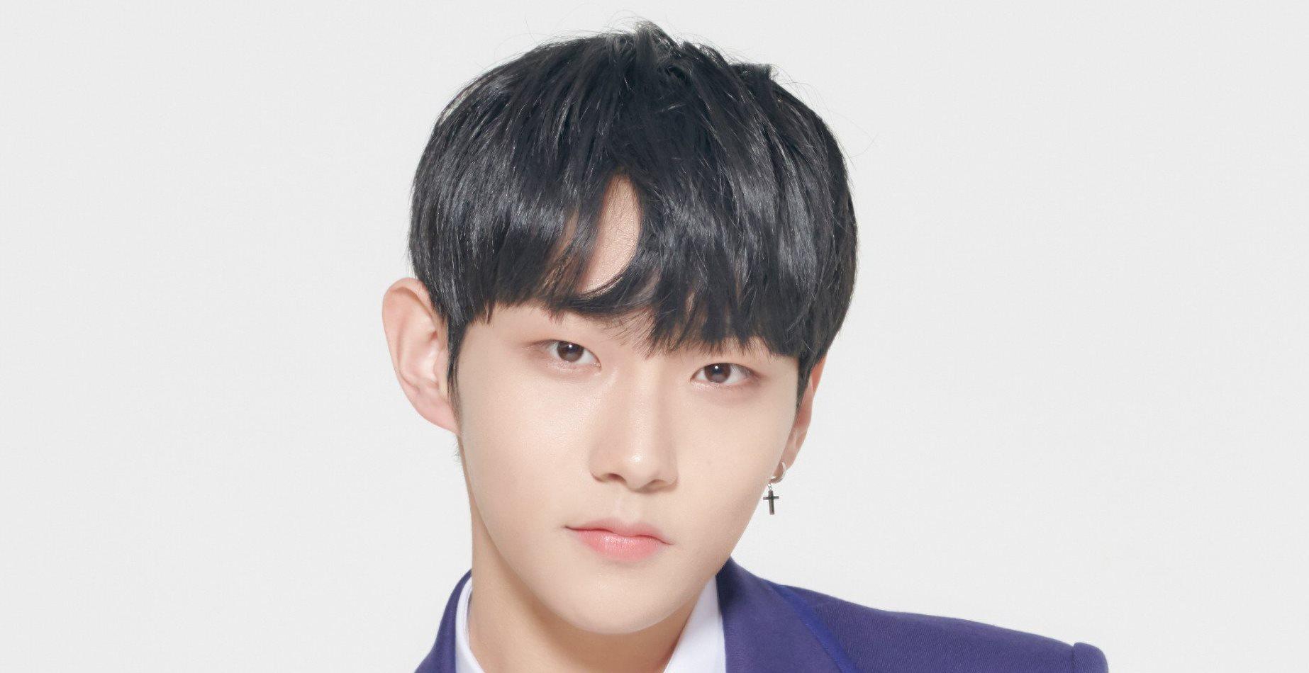 Lee Hwan Produce X 101