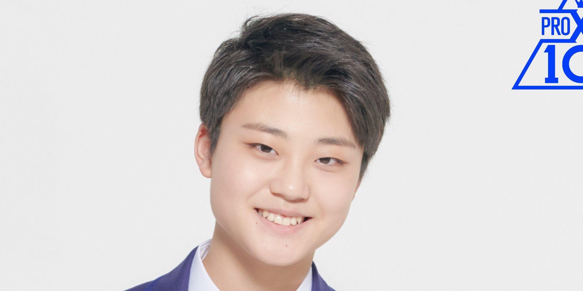 Lee Yoo Gene Produce X 101