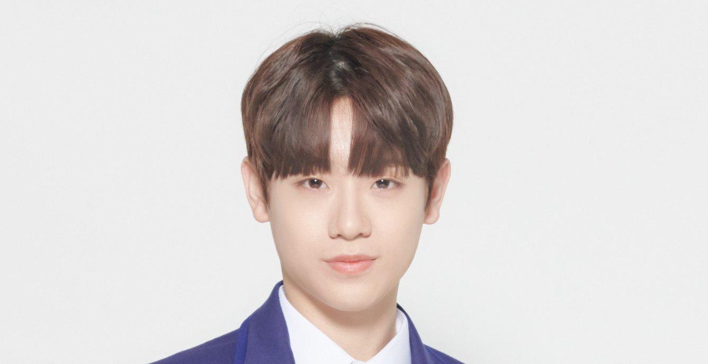 Keum Dong Hyun Produce X 101