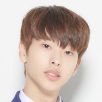 Lee Jae Bin Produce X 101