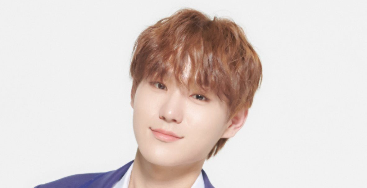 Hong Seong Jun Produce X 101