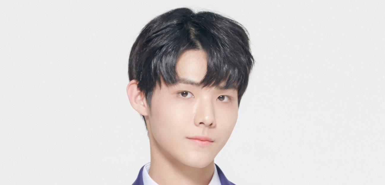 Lee Mi Dam Produce X 101