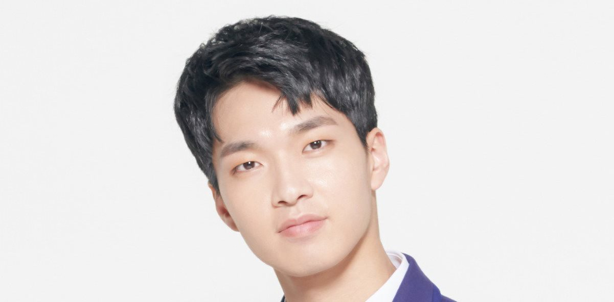 Lee Gyu Hyung Produce X 101