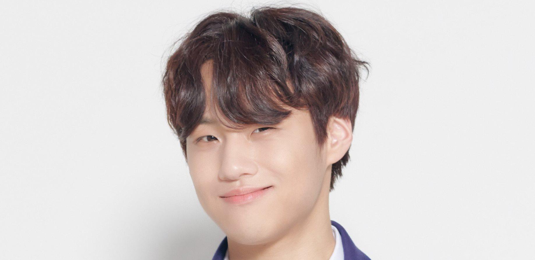 Kwon Tae Eun Produce X 101