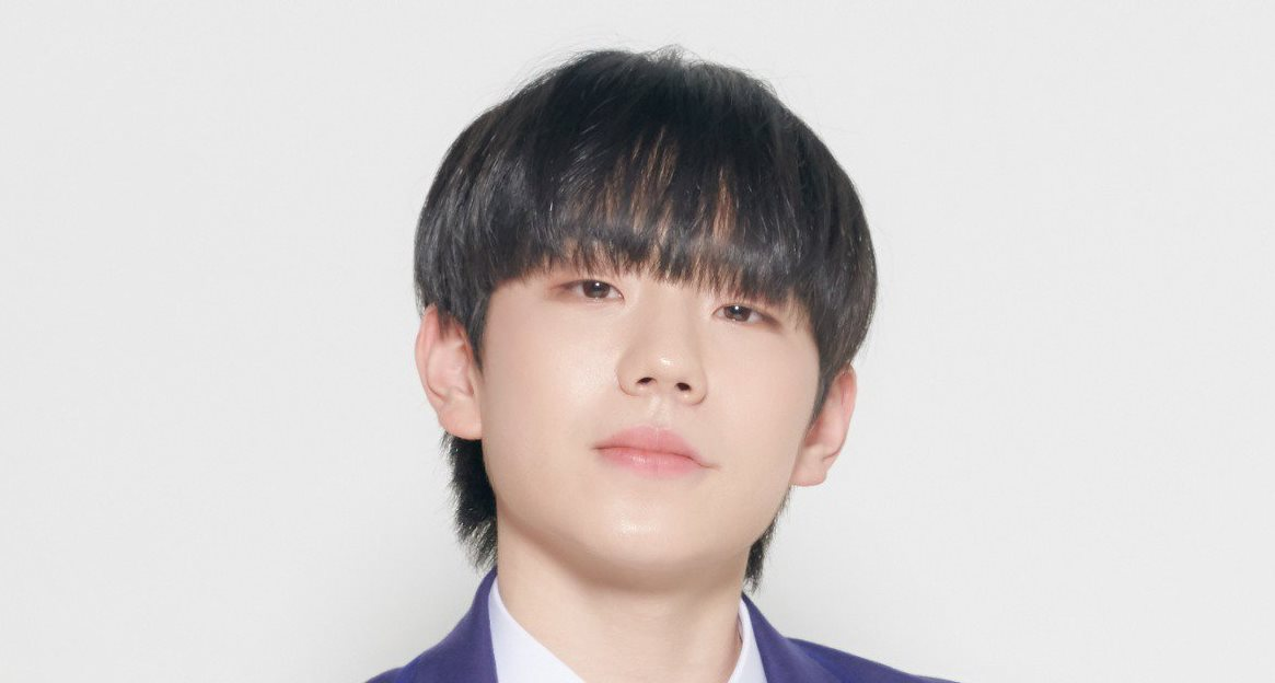 Lee Won Jun Produce X 101