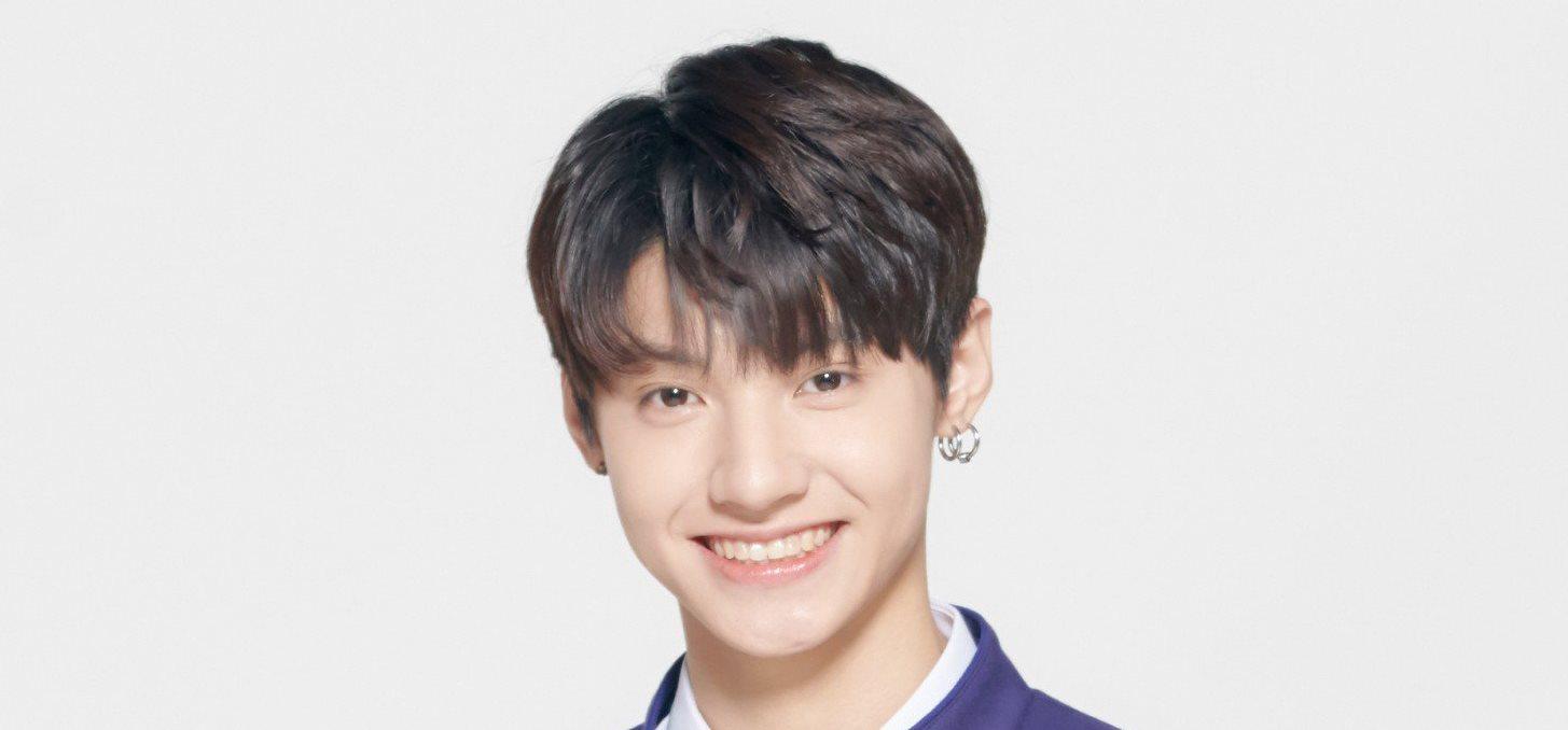 Wang Jyun Hao Produce X 101
