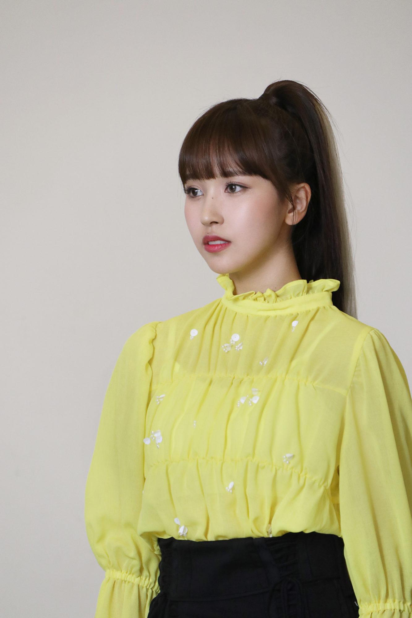Mina Fancy You HD
