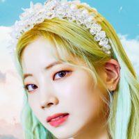 Twice Dahyun Age