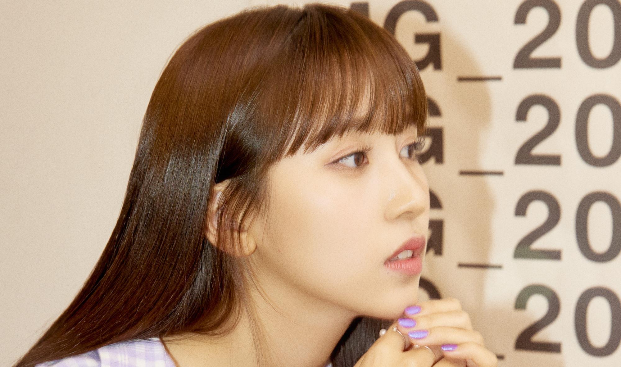 Twice Mina Age