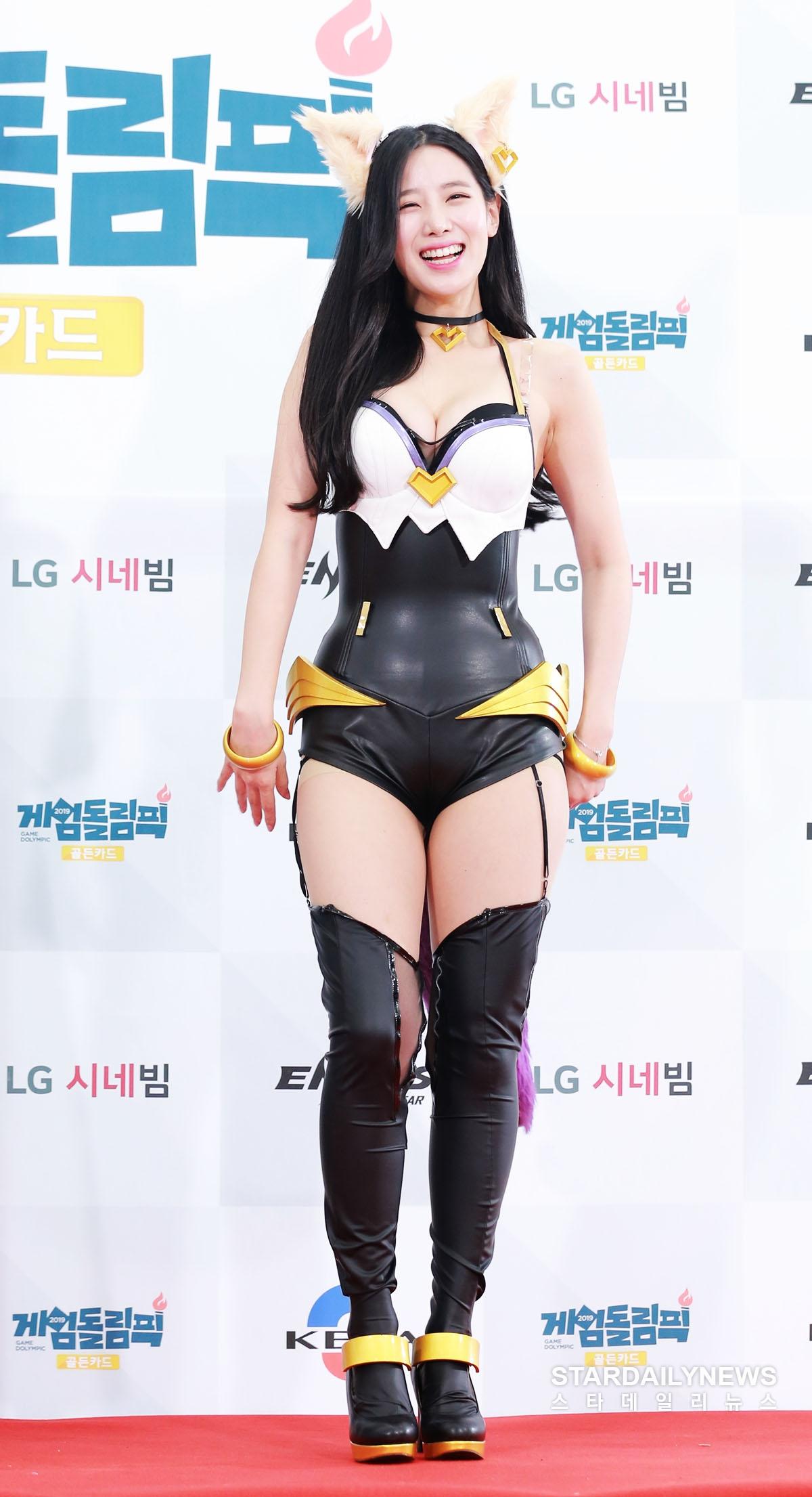 Johyun Ahri Cosplay
