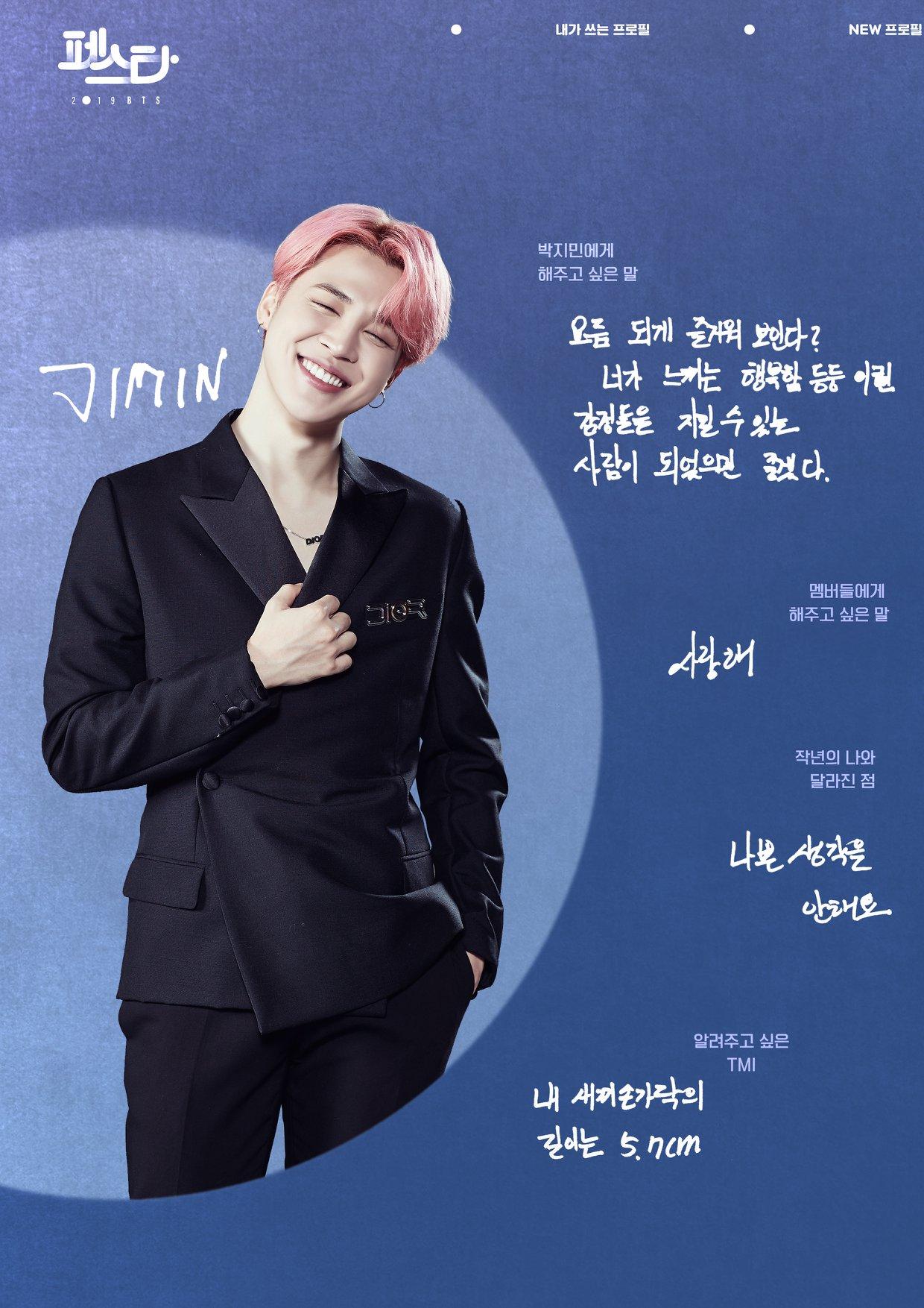 BTS Jimin Profile 2019