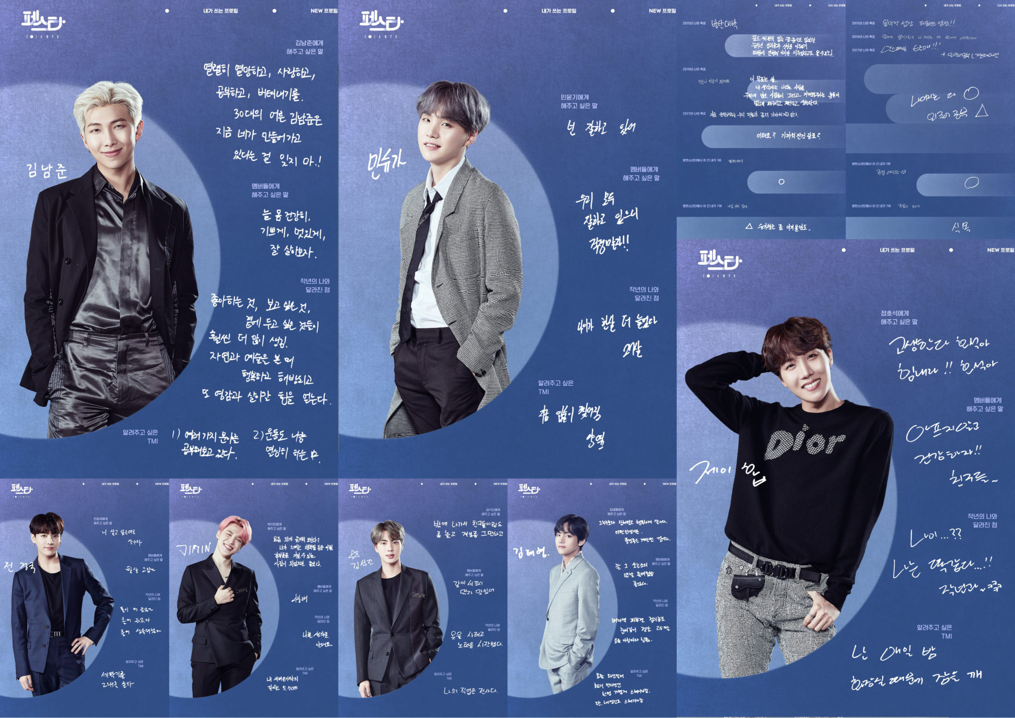 BTS Profile 20 Photos   BTS FESTA 20   K Pop Database / dbkpop.com