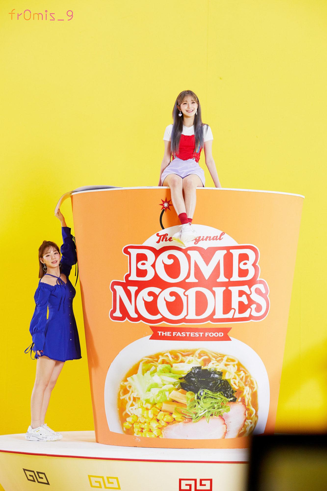 fromis_9 Chaeyoung Jiheon Fun