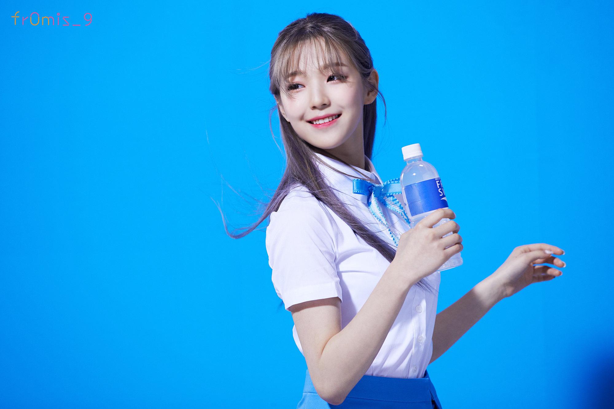 fromis_9 Jiheon Fun
