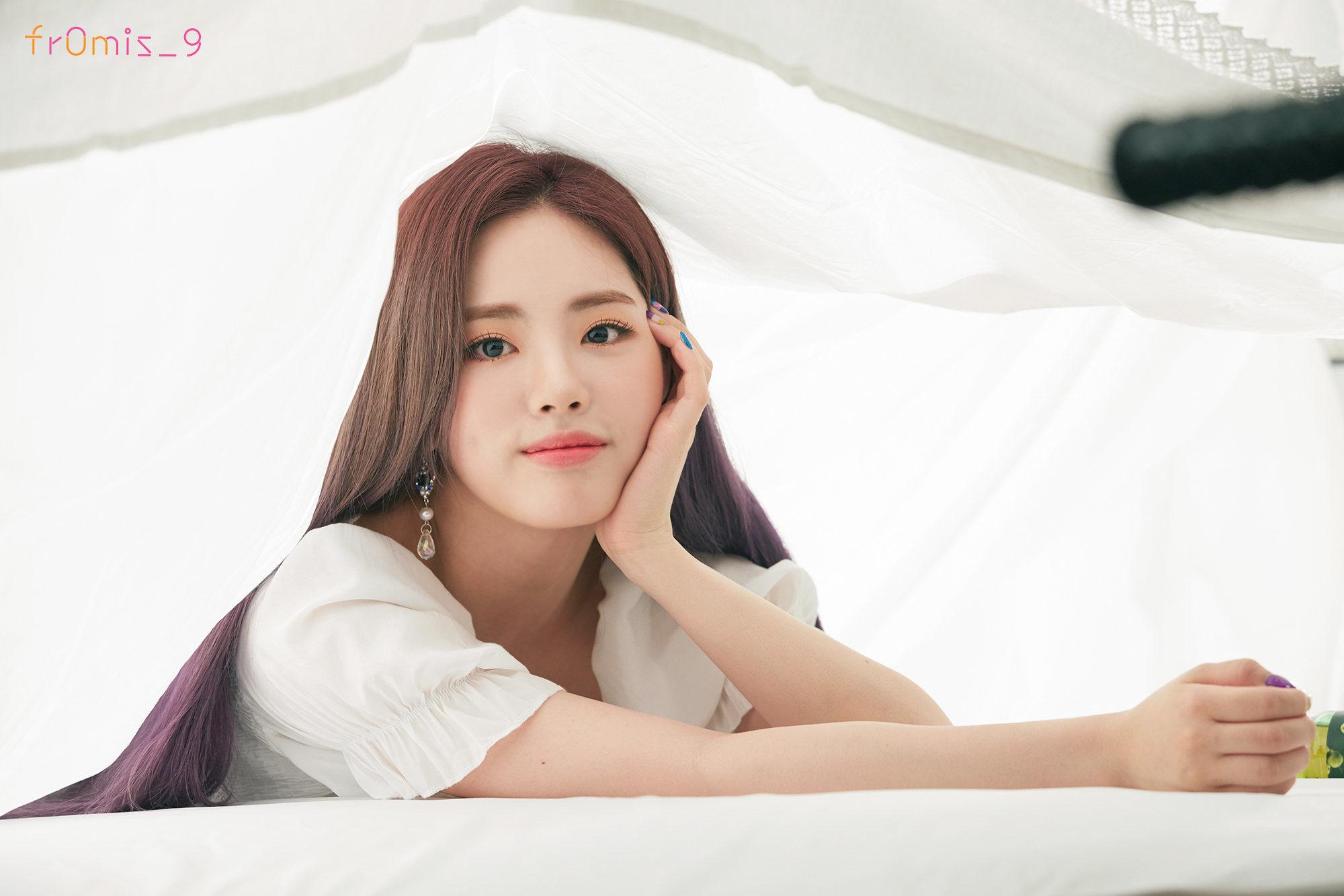 fromis_9 Jiwon Fun