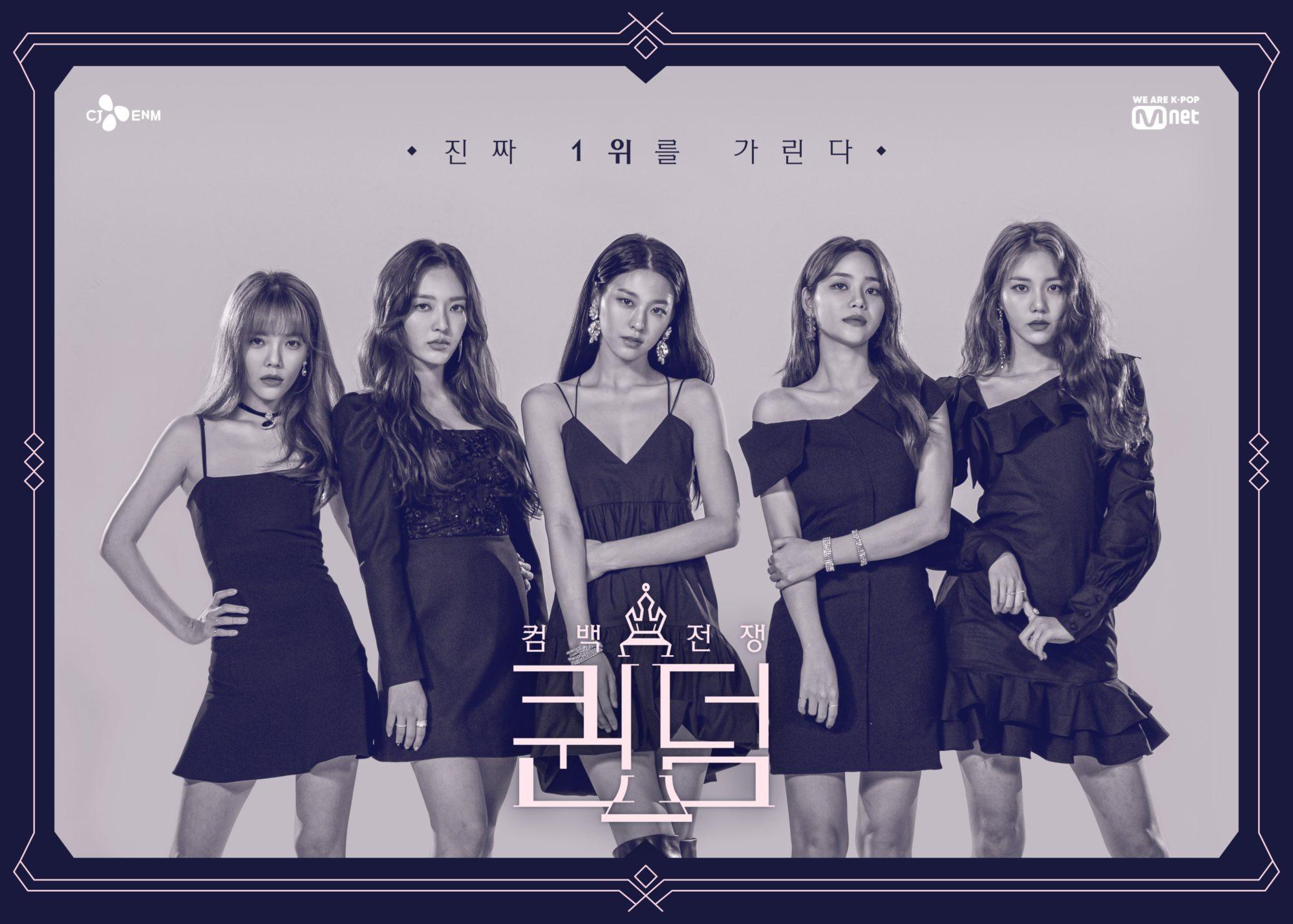 mnet Queendom AOA Poster