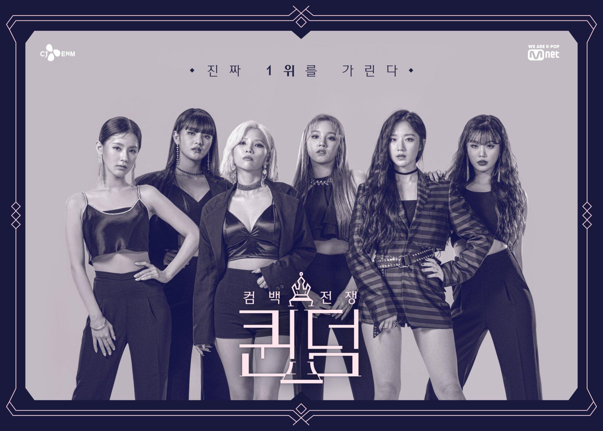 mnet Queendom (G)I-DLE Poster