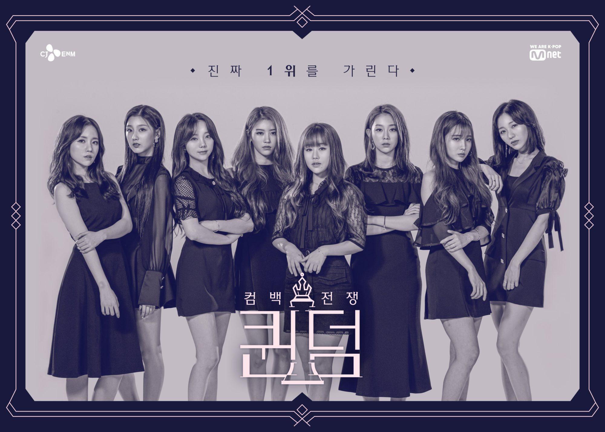 mnet Queendom Lovelyz Poster