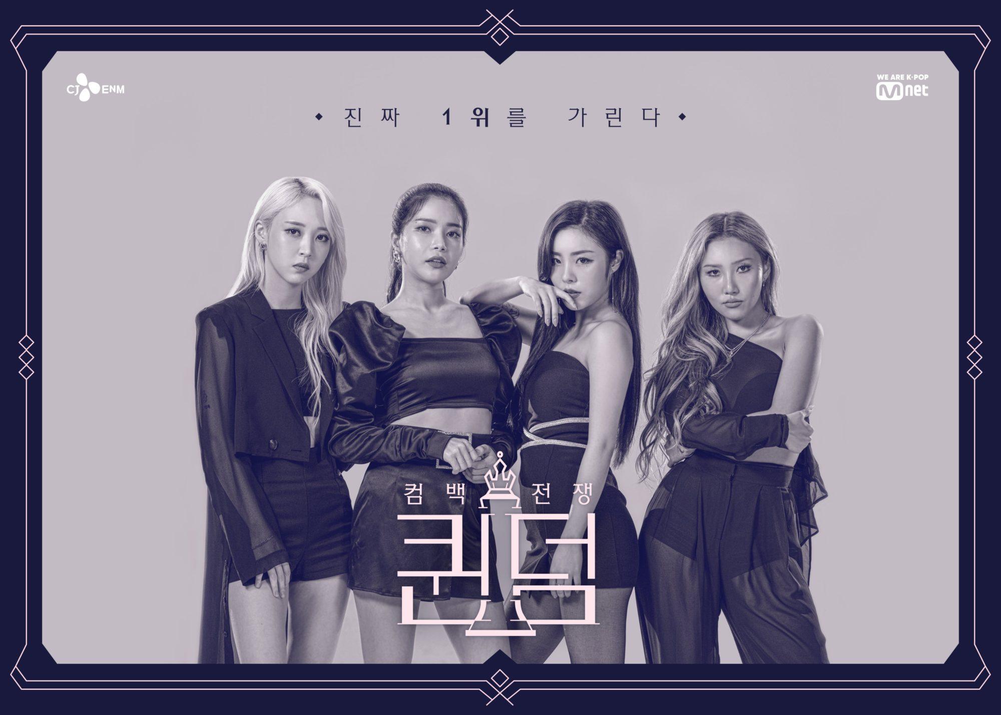 mnet Queendom Mamamoo Poster