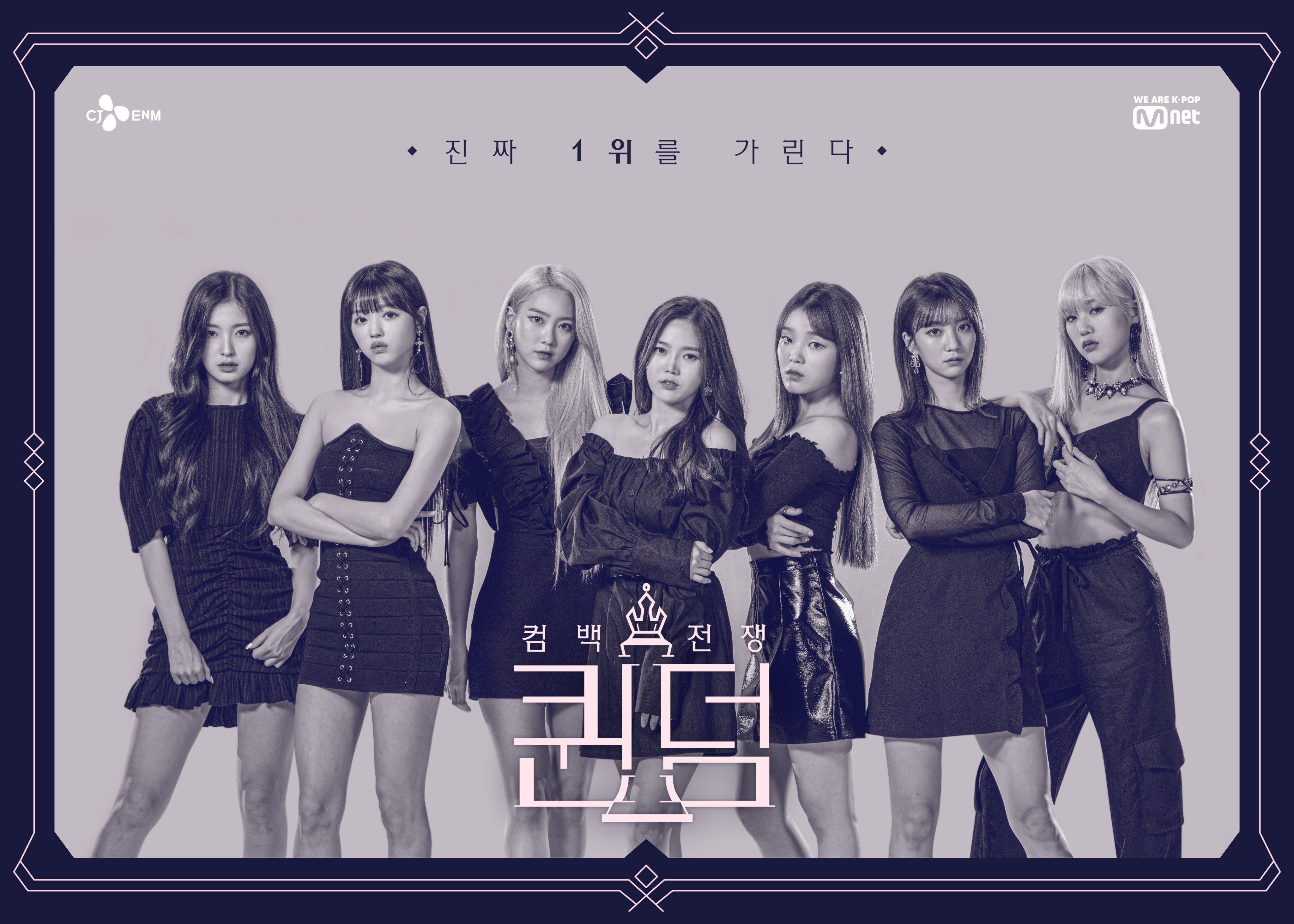 mnet Queendom Contestant Posters