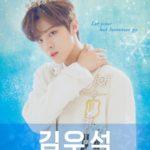 Produce X 101 Kim Wooseok