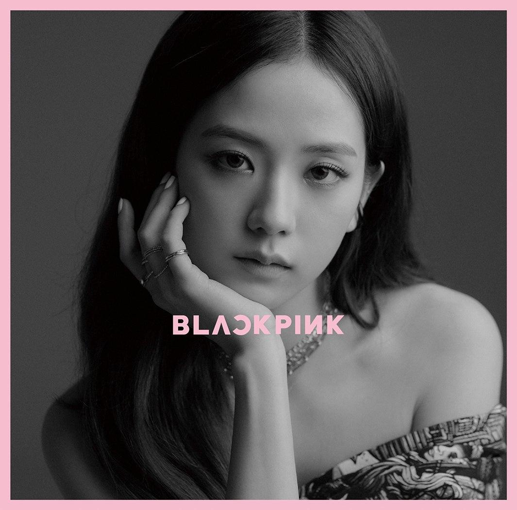 Blackpink Kill This Love JP Jisoo Concept