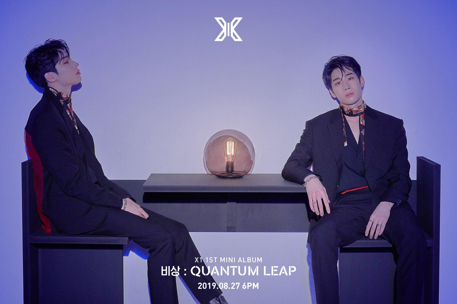 X1 Quantum Leap Teaser Photos Hdhr K Pop Database