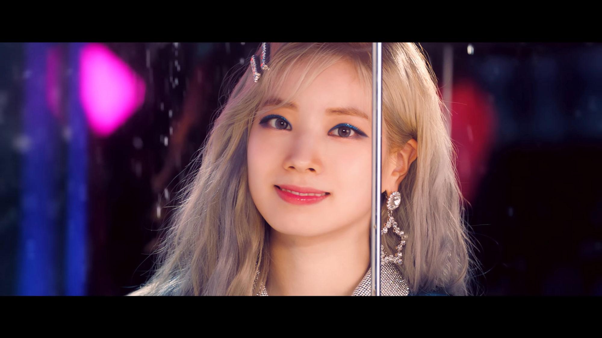 Dahyun Twice Feel Special