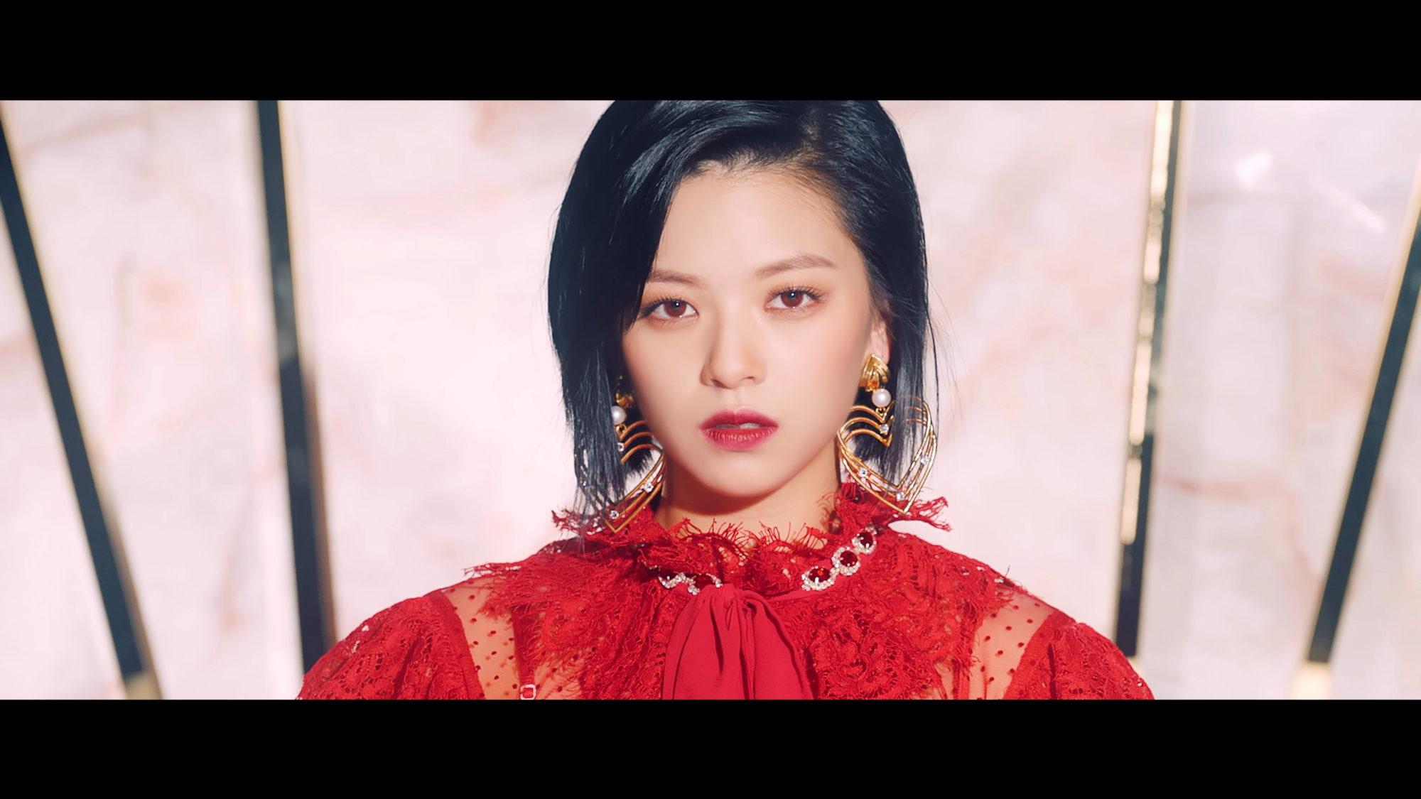 Jeongyeon Twice Feel Special