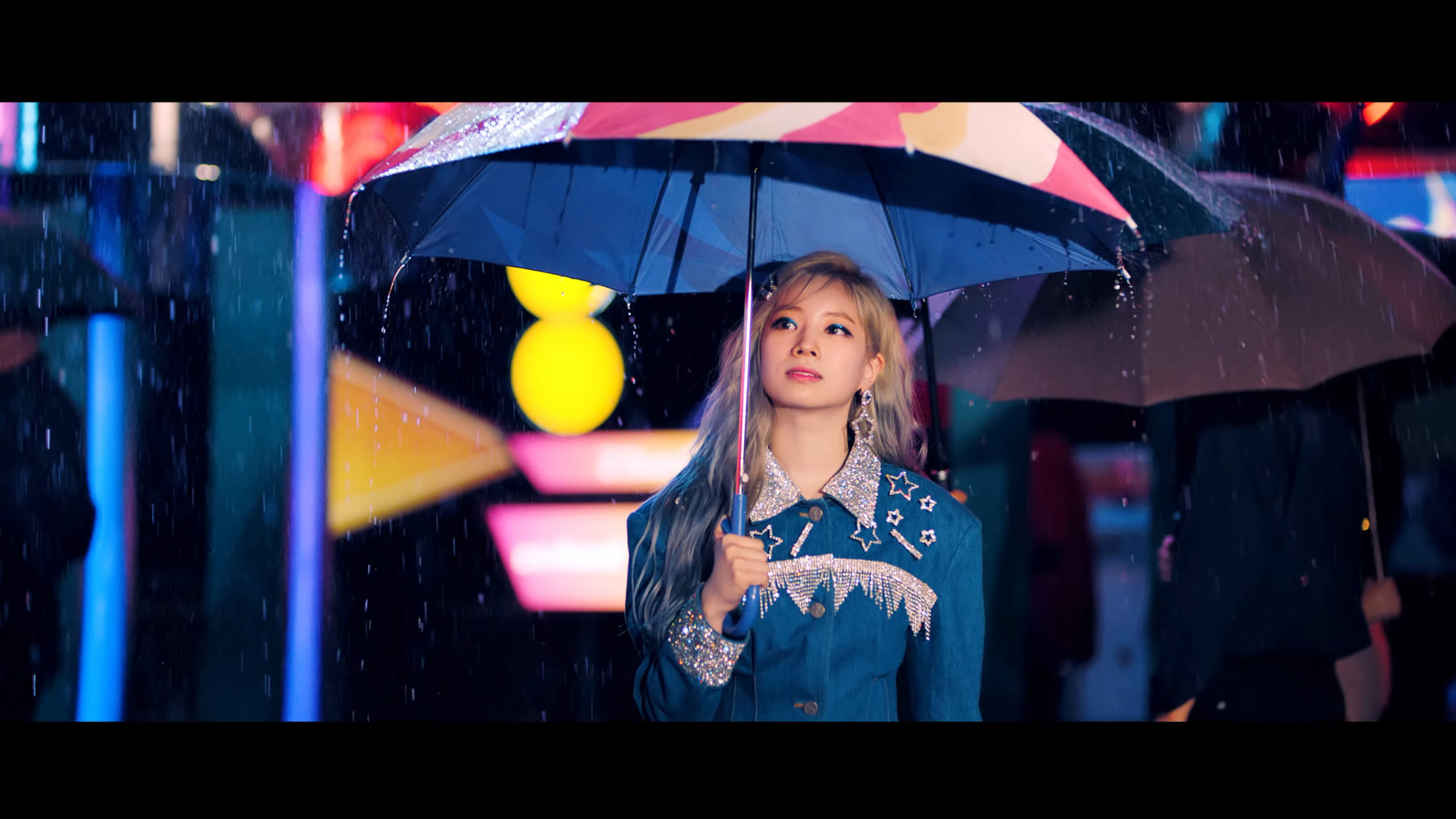 Twice Feel Special Dahyun Teaser