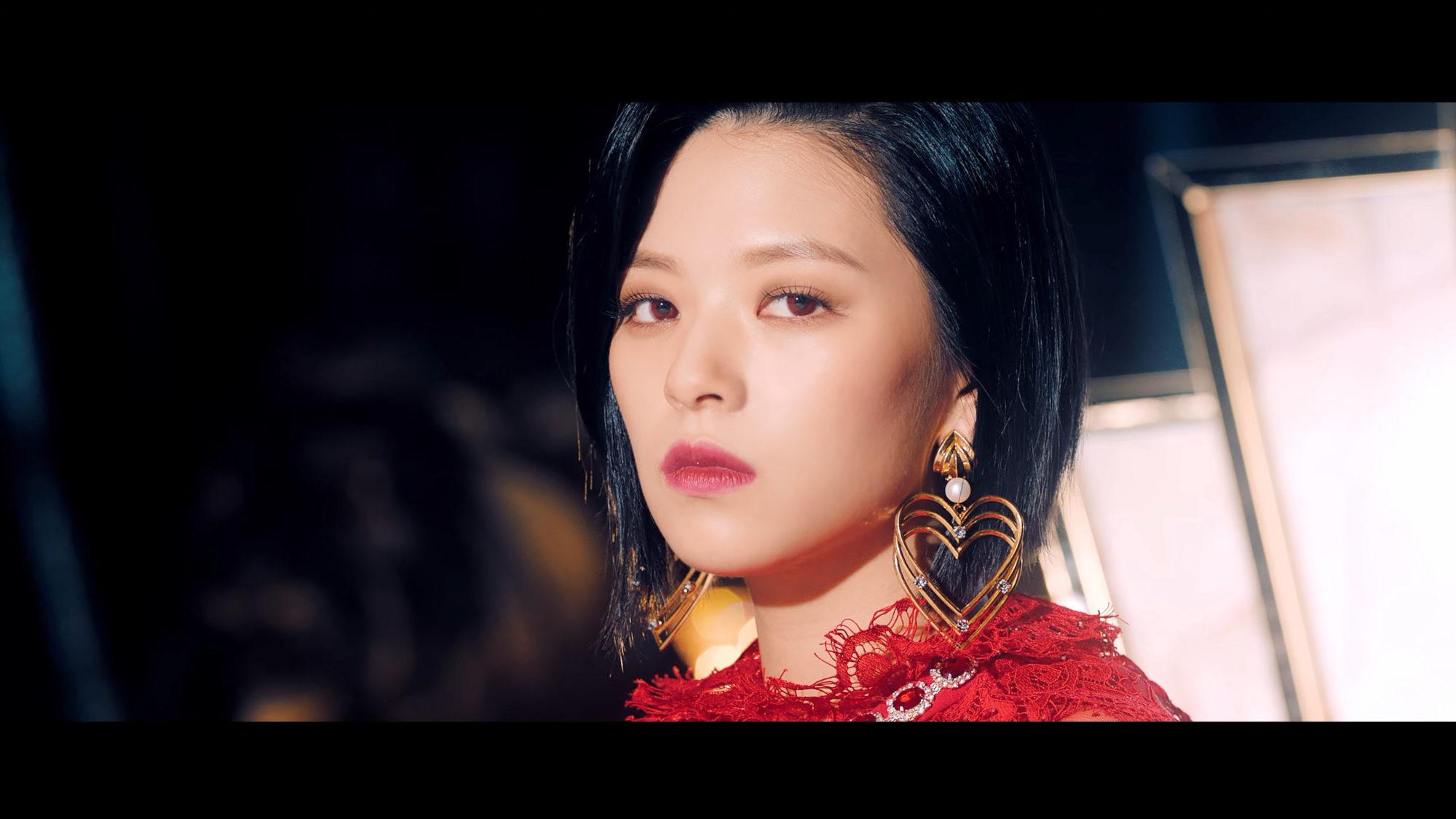 Jeongyeon Feel Special Teaser