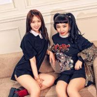 Rockit Girl Members