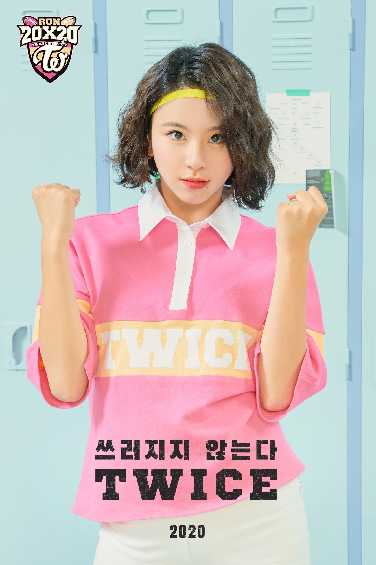 TWICE Season's Greetings 2020 Twice University Rugby Team Chaeyoung