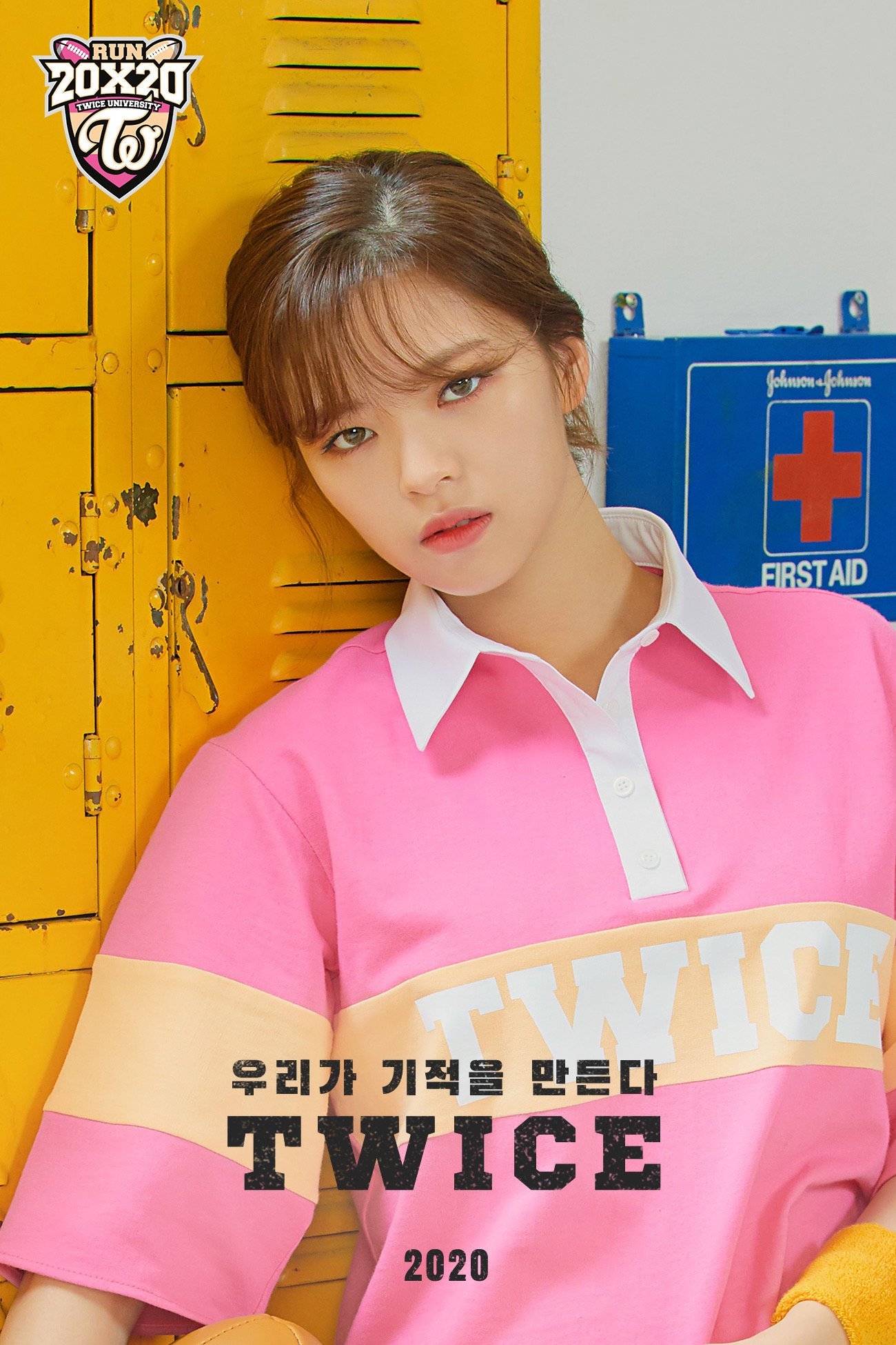 TWICE Season's Greetings 2020 Twice University Rugby Team Jeongyeon