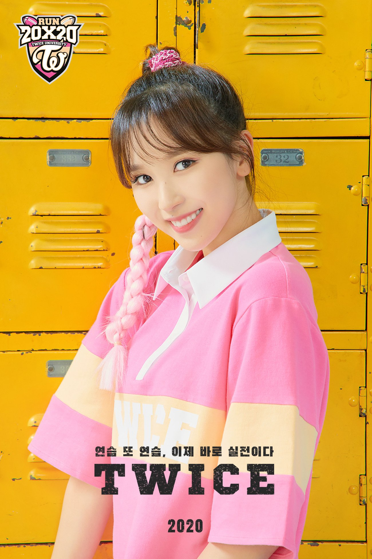 TWICE Season's Greetings 2020 Twice University Rugby Team Mina