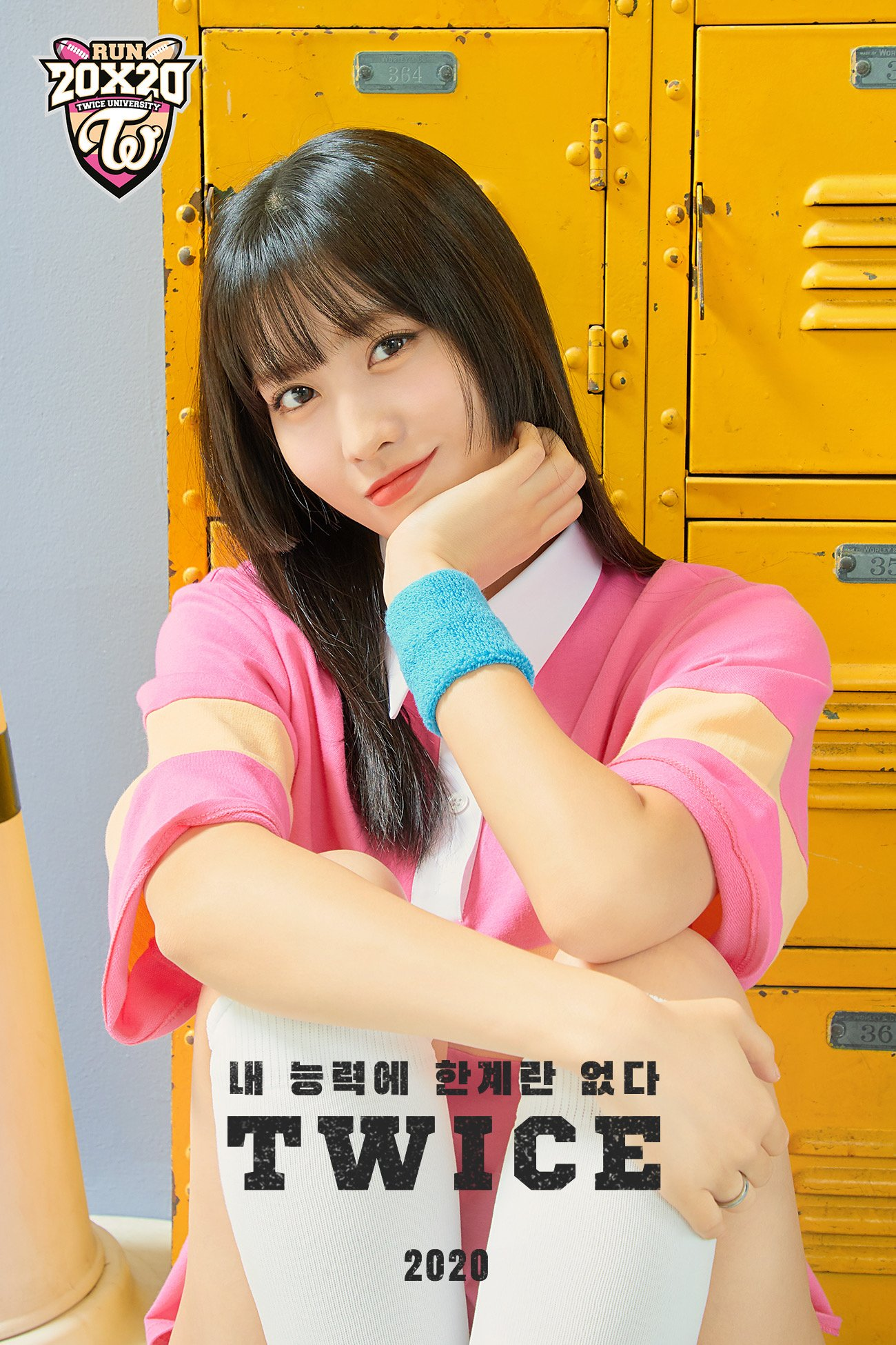 TWICE Season's Greetings 2020 Twice University Rugby Team Momo